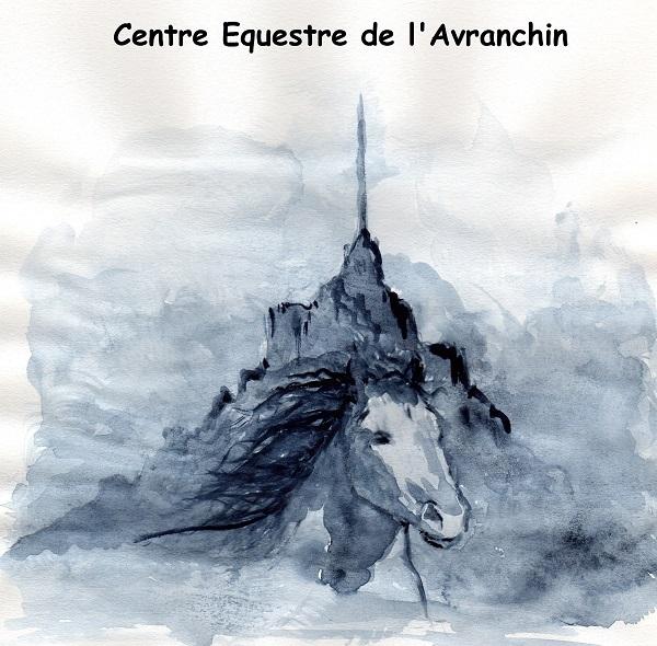 le-val-saint-pere-centre-equestre